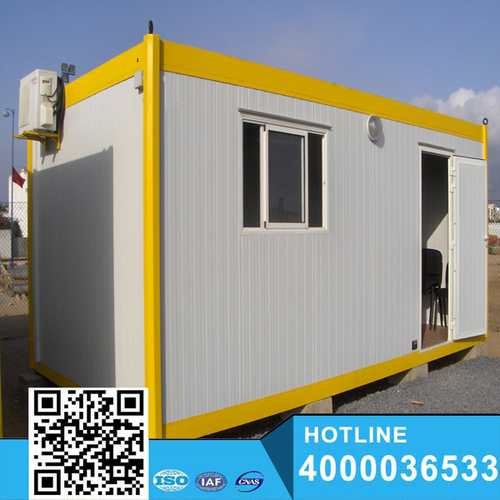 China steady low cost Light steel frame container house