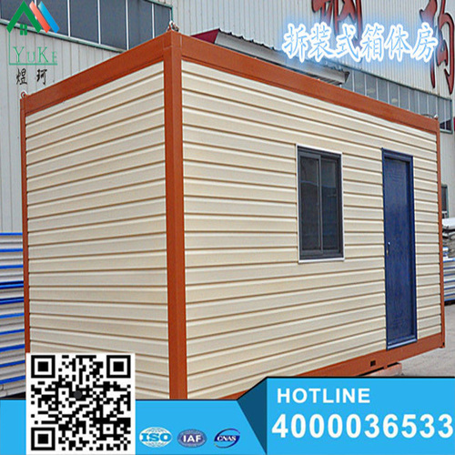 Cheap EnaChina container houses/homes hot for saleviromental Friendly Steel structure building from china