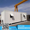 ISO 9001 certificated container home/homes/houses hot sale made in china