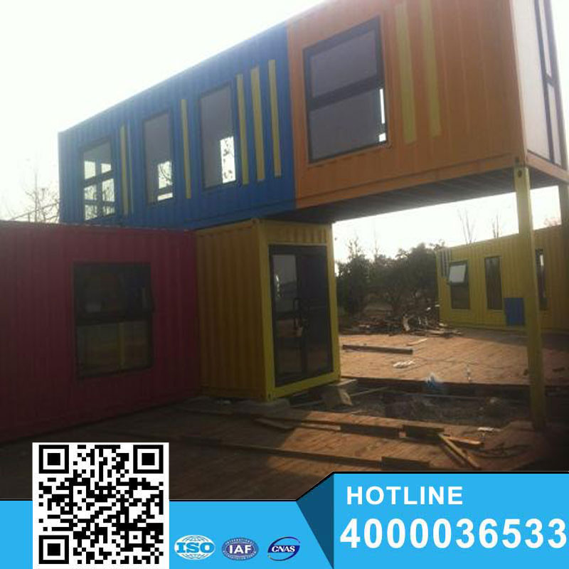 2*40FT combine roomy firm china container house
