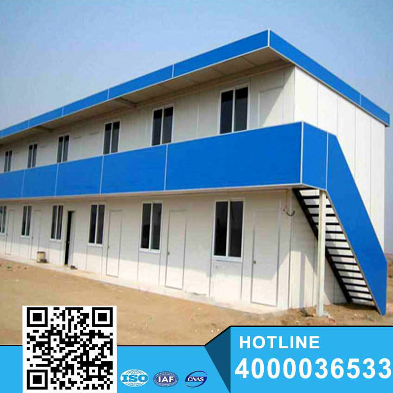 Secure steady cheaper prefab modular house