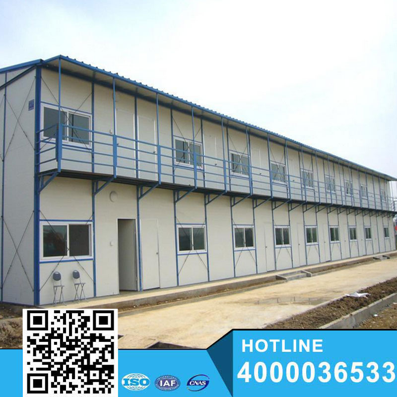 Movable steady low cost prefab building home steel