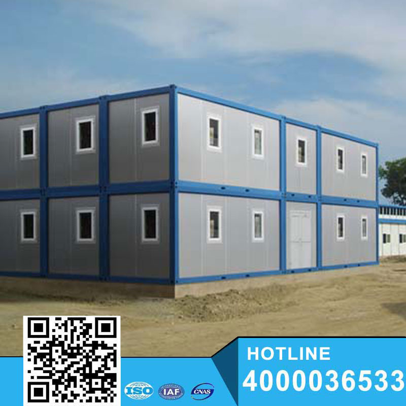 China beautiful prefab steel container house for sale