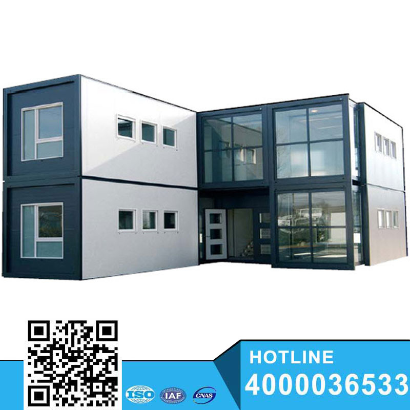 Hot Sale Flat Pack Modular Container House Building