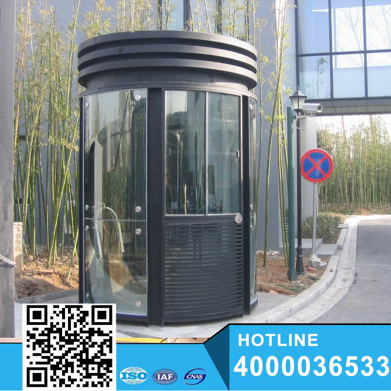 Light Steel Mobile Sentry Box Guard House