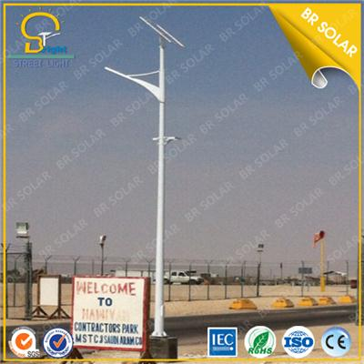 60w street solar light manufactuer With CE,ISO9001,SONCAP Certificated