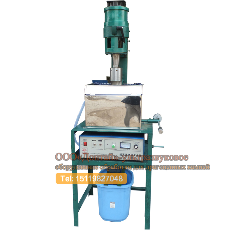 auto Two-way pearl drilling machine gem machine gem machine Gem processing equipment gem equipment