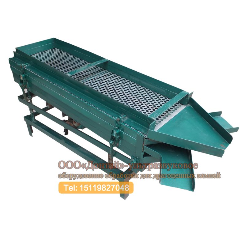 Auto bead screen machine gem machine gem machine Gem processing equipment gem equipment