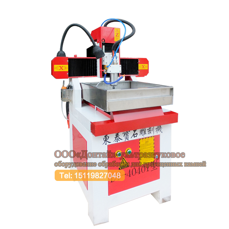 engraving machines gem machine gem machine Gem processing equipment gem equipment