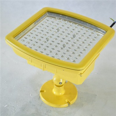 40W LED Gas Station Light