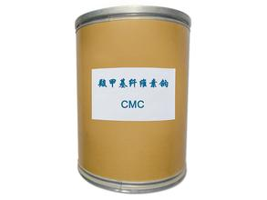 Oil Drilling Grade Carboxy Methyl Cellulose(CMC)