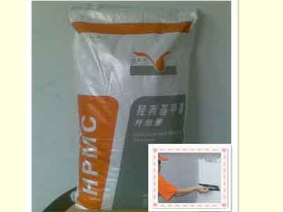 HPMC/Hydroxyproyl Methyl Cellulose For Wall Putty Powder