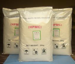 HPMC/Hydroxyproyl Methyl Cellulose For Ceramic Tile Filler