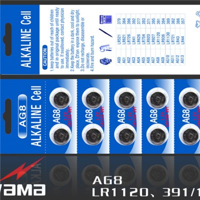 AG8 Alkaline Button Cell Battery