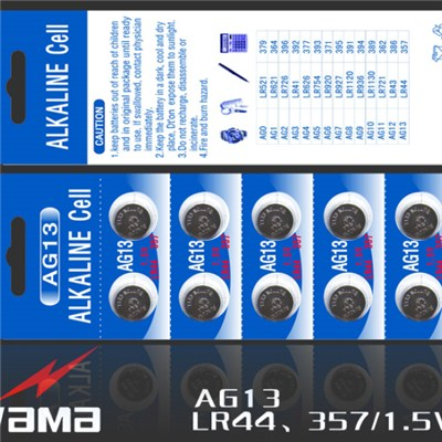 AG13 Alkaline Button Cell Battery