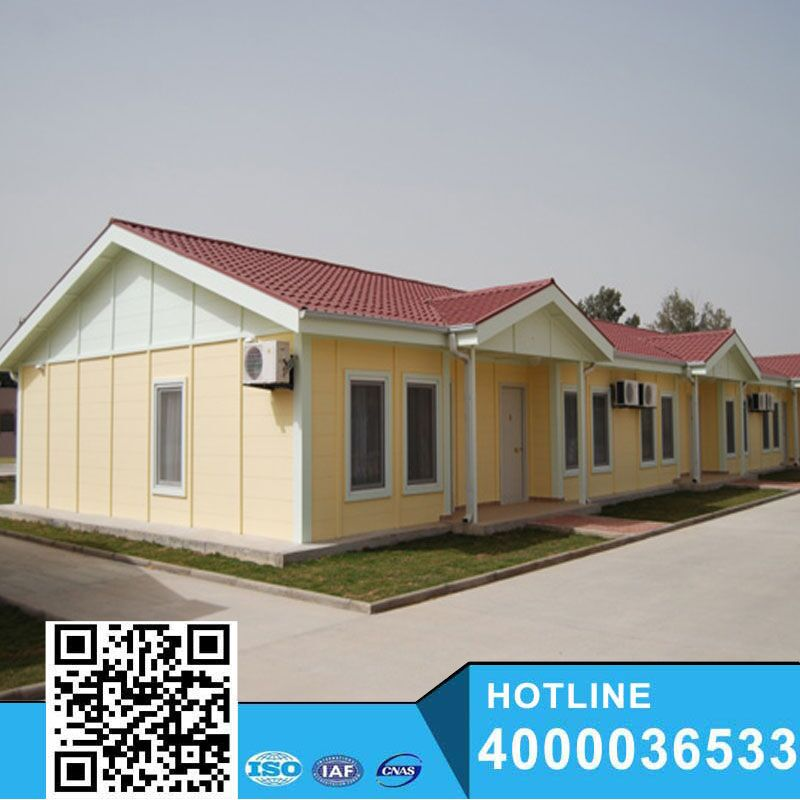 Low cost prefab house plans made in YuKe