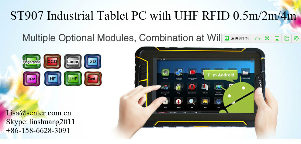 Senter ST907 Industrial Tablet PC with UHF RFID 0.5m/2m/4m  7inch/Android 4.4/3G/4G/WIFI/BT/GPS