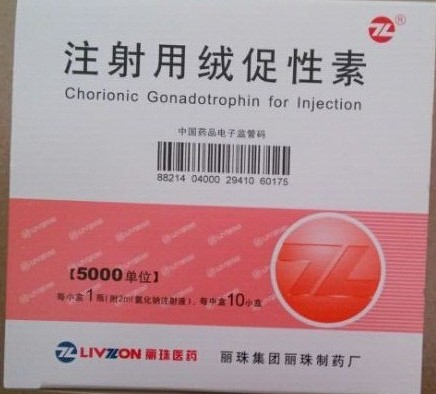Promote HCG 5000iu High Quality & Safe Delivery Hormone Growth