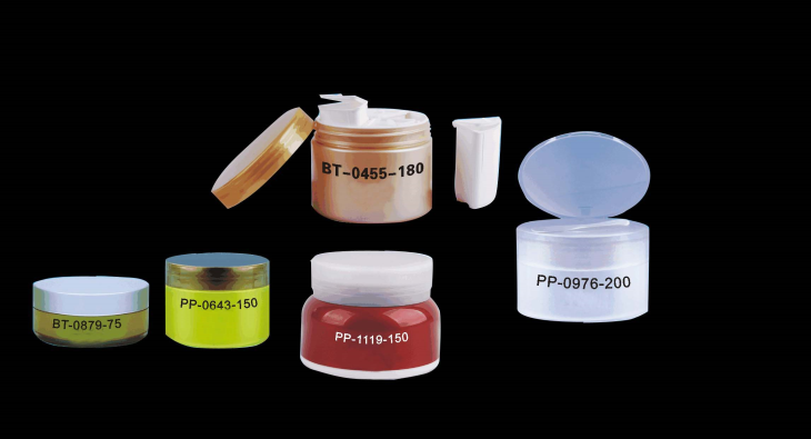 Plastic Jars Round Bottle,75ml-150ml-180ml-200ml,PET