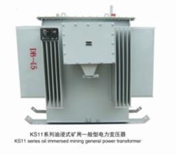 Oil-Immersed Mining General Power Transformer