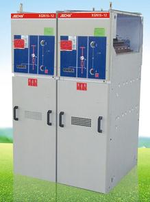 Metal Closed High Voltage Switchgear