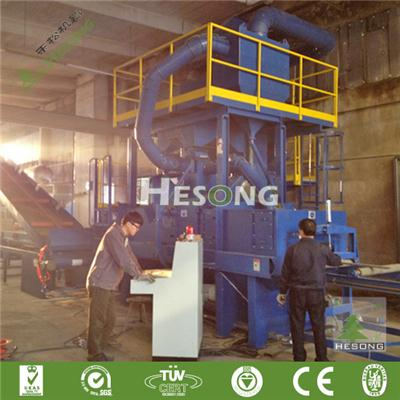 Aluminum Profile Blast Machine