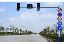 led traffic lights for sale LED Traffic Lights