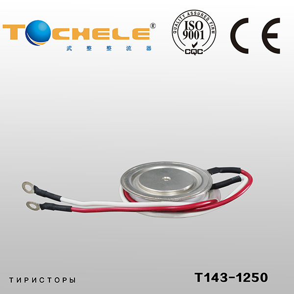 Russian Type Phase Control Thyristors(Capsule Version) Т143-1250