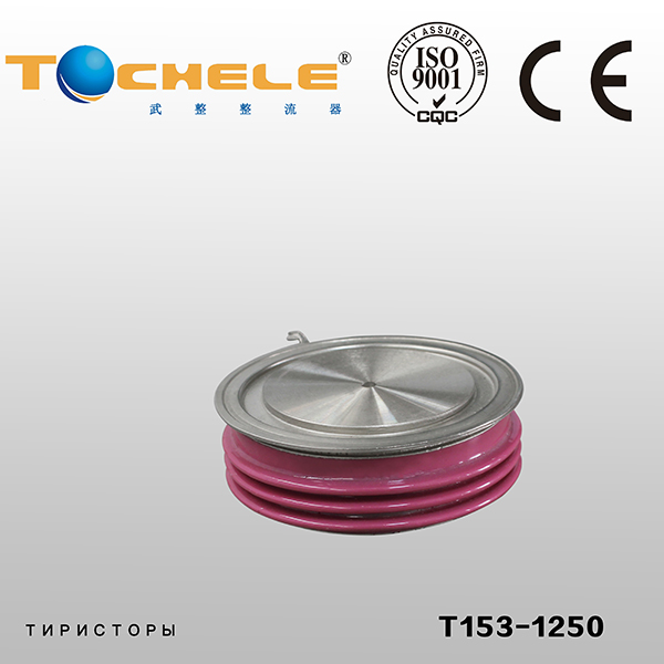 Russian Type Phase Control Thyristors(Capsule Version) Т153-1250