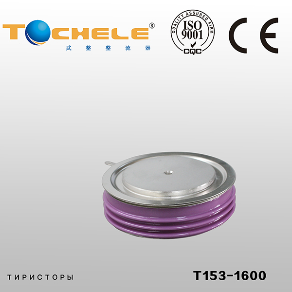 Russian Type Phase Control Thyristors(Capsule Version) Т153-1600