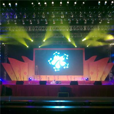 P4.81 HD AV Rental LED Screen