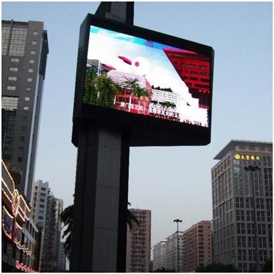 P20 RGB Outdoor Energy Saving LED Screen