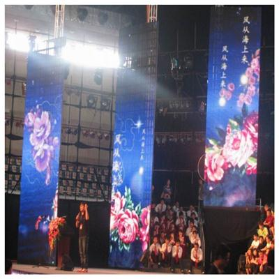 P16 Outdoor Mesh LED DISPLAY