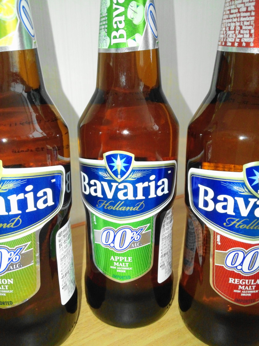 BAVARIA NON ALCOHOLIC BEER