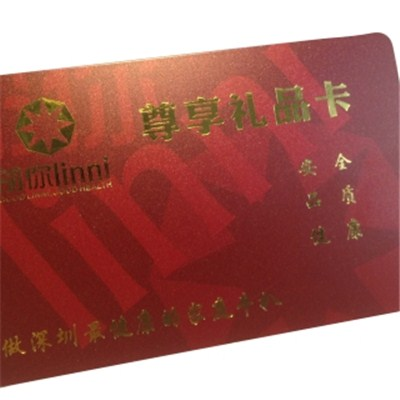 MIFARE 1K S50 Chip Card