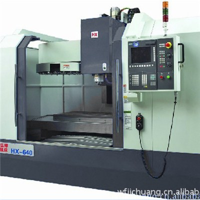Vertical CNC Milling Machine VM640