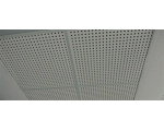 Perforated Sound-proof Plate With Profiled Hole