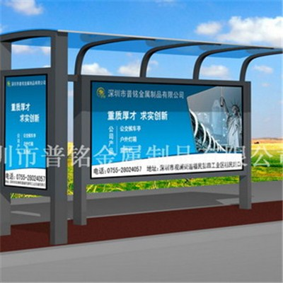 Steel Bus Shelter Without Seats