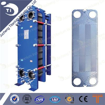 Titanium Plate Heat Exchanger