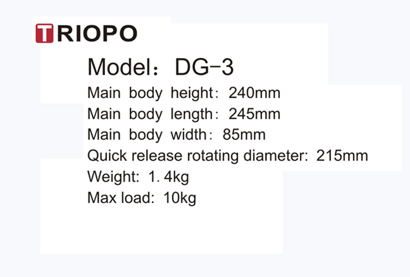TRIOPO DG-3  gimbal head tilt head bird watching head with 1/4