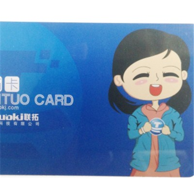 MIFARE PLUS Series RFID Card