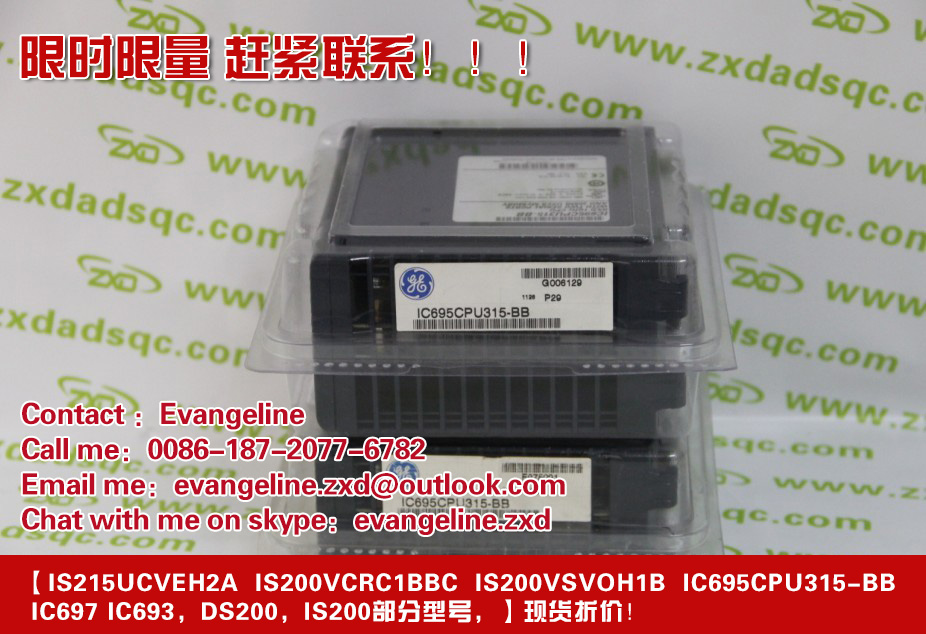 IC693ADC311