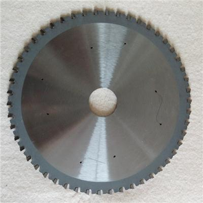 200mm 50 Tooth Tip Saw Blade