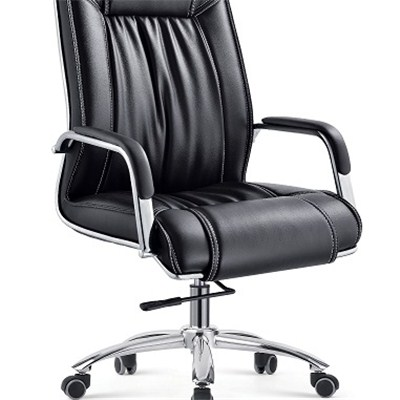 Leather Executive Chair HX-5B8040