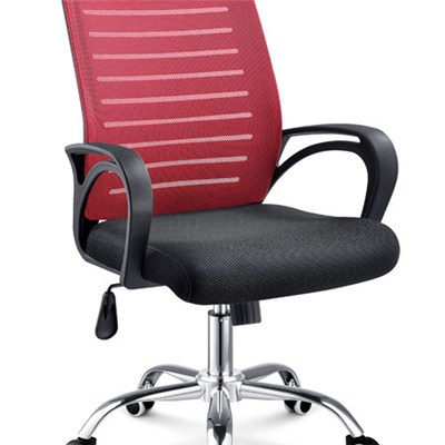 Mesh Chair HX-5B9036.2
