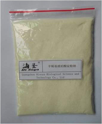 Starch Sodium Octenyl Succinate (SSOS) or Purity Gum (PG)