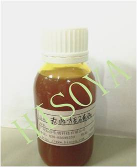 Chemical-Modified Soy Lecithin (Acylation and hydroxylation lecithin)