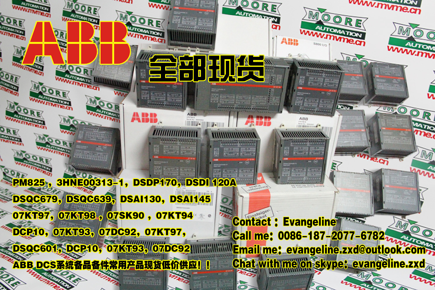 Exstock Honeywell TC-CCN012