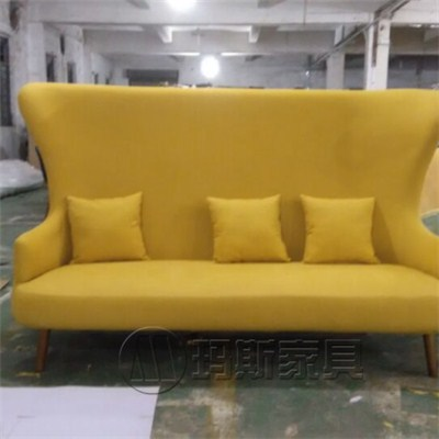 Wingback Sofa