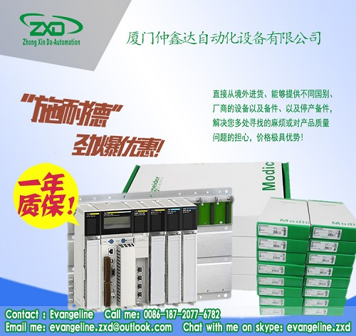 Exstock Items: IC3600TUAA1
